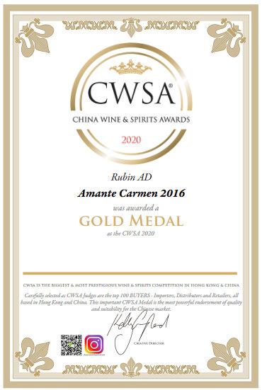 rubin vino amate carmen zlatna medalja u Kini