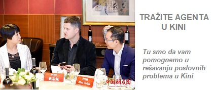 Uvoz iz Kine